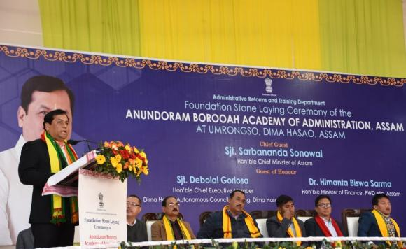 CM lays Anundoram Borooah Academy of Administration foundation stone at Umrangso